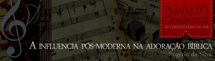 Rogério-pos-modernismo