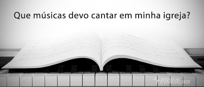 DezPerguntasParaSeFazerSobreALetraDeUmaMusica
