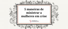 5-maneiras-de-ministrar