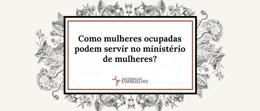 7-maneiras-de-ministrar