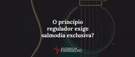 principio-regulador-exige