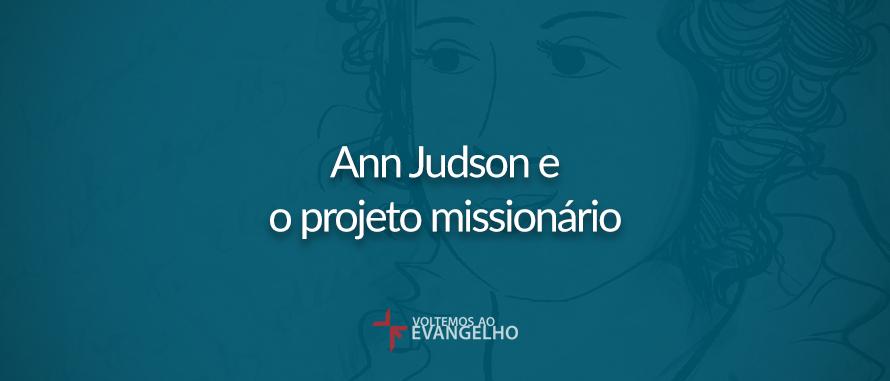 ann-judson