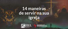 14-maneiras-de-servir-na-sua-igreja